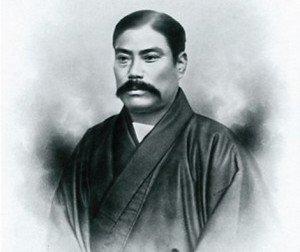 Iwasaki-Yataro-Mitsubishi