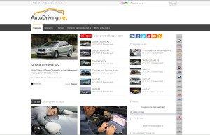 автомобильный портал - новости авто