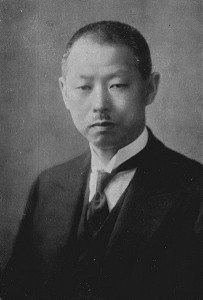 Аикава Ёсисуки