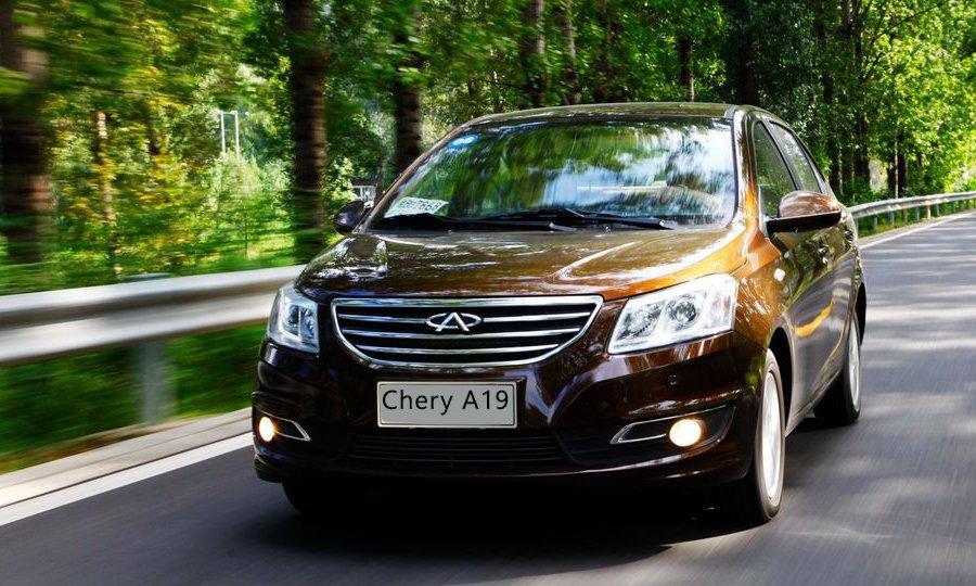 Chery A19