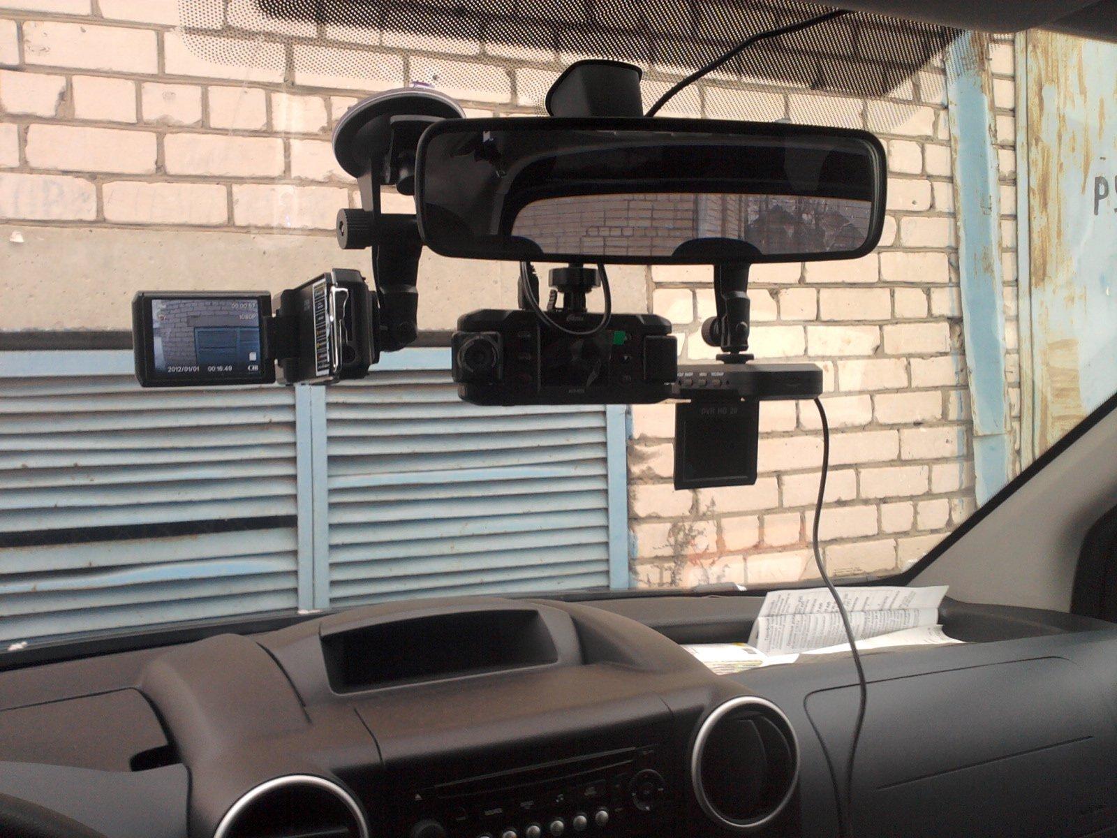 автомобильные видеорегистраторі