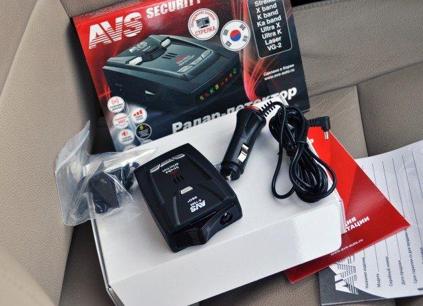 AVS R920S