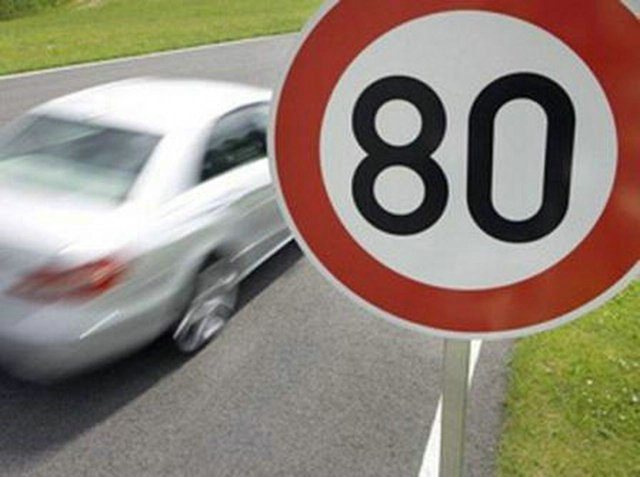 Езда со скоростью 80 км/ч поможет сэкономить топливо