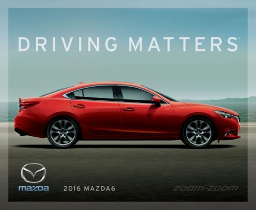Mazda позиционирует себя, как члена семьи