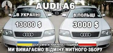 Депутати провалили голосування по зниженню акцизів на старі автомобілі