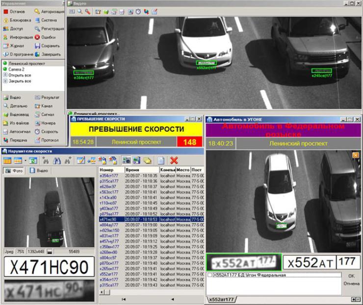 Как работают камеры на пешеходов - f909a