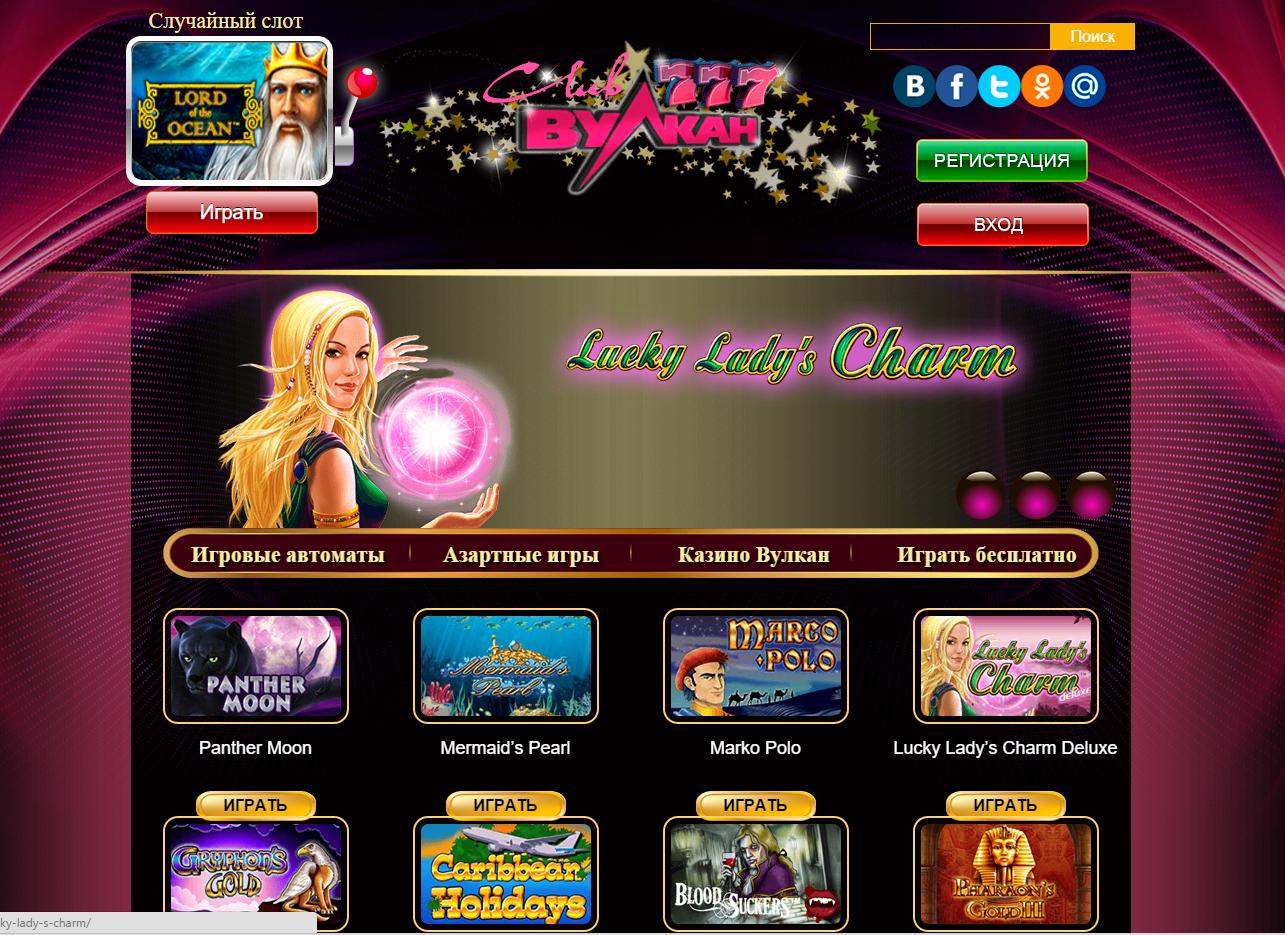 Как выграть на автоматах в казино все залы игровых автоматов