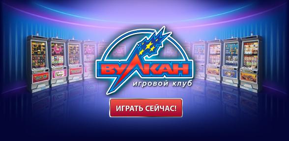 Игровые автоматы типы играть в онлайне игровые автоматы на деньги