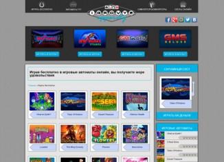 Казино Платья Спб Официальный Сайт