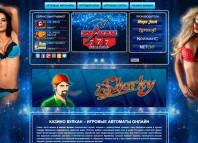 казино 777-casino-vulkan.com