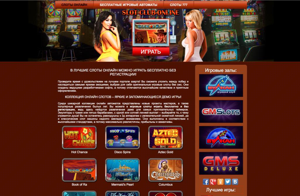 Slot online con deposito