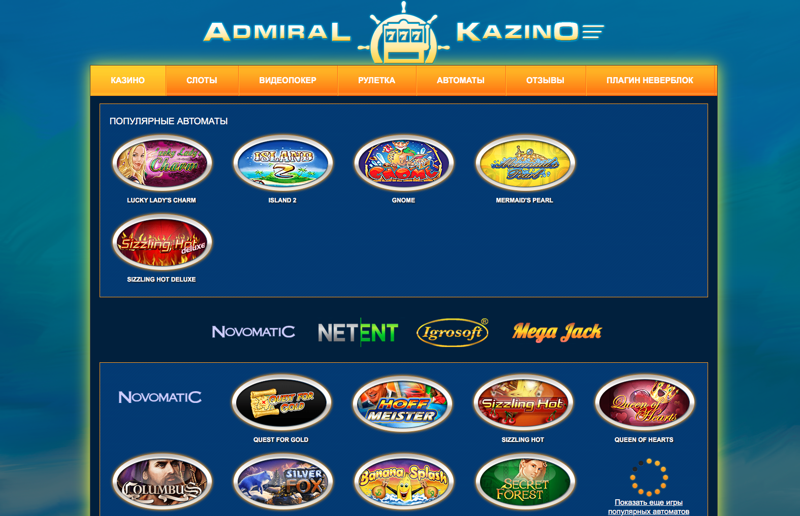 play admiral casino net