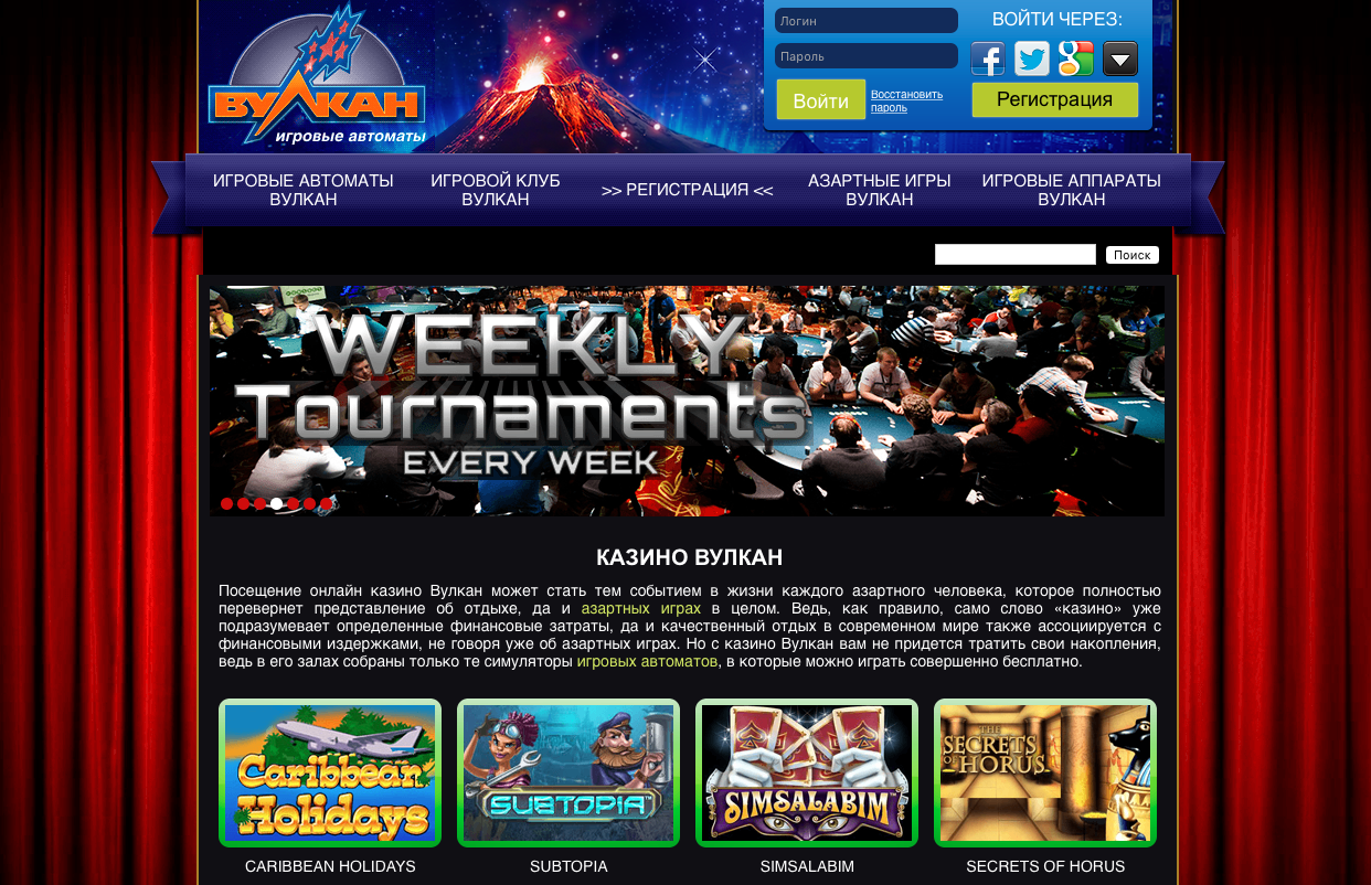 newsletter e vulcan casino net