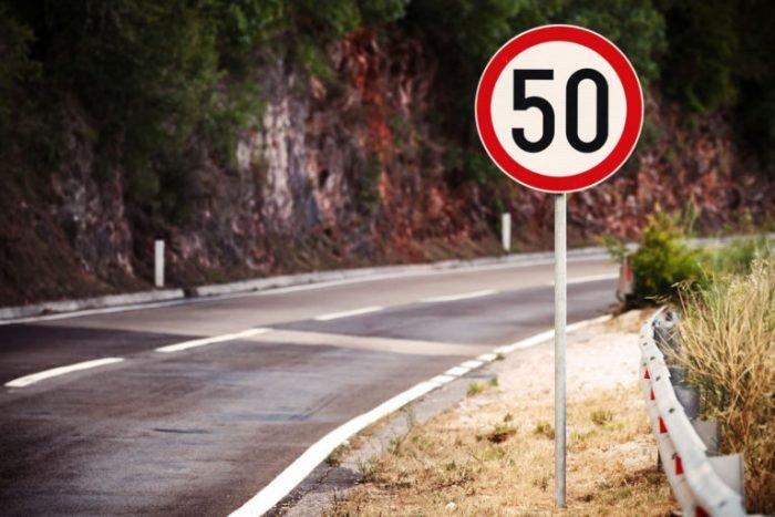 ограничение 50 км/ч