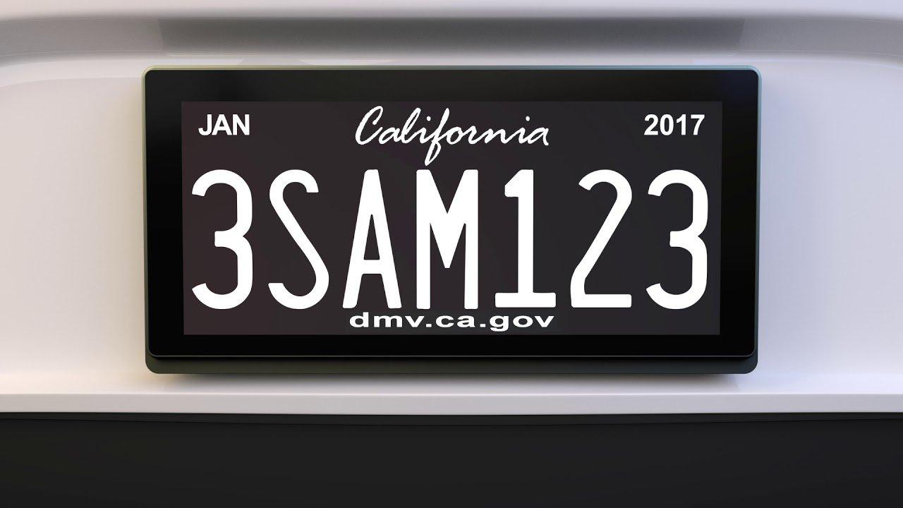 """Стандартні автомобільні номери змусять замінити на """"цифрові"""""""