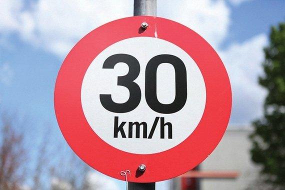зона 30