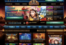 игровой автомат фараон